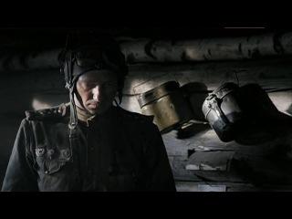 Истребители 3 серия / РОССИЯ , 2013 год , Военный /