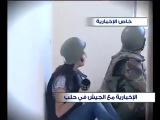В Сирии убита военная журналистка Яра Аббас
